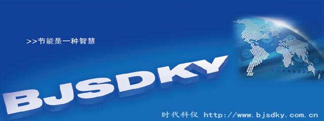 产品介绍banner